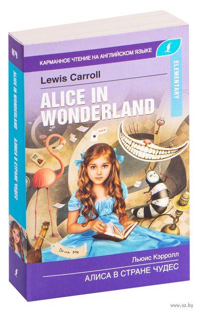 Алиса в стране чудес. Elementary — фото, картинка