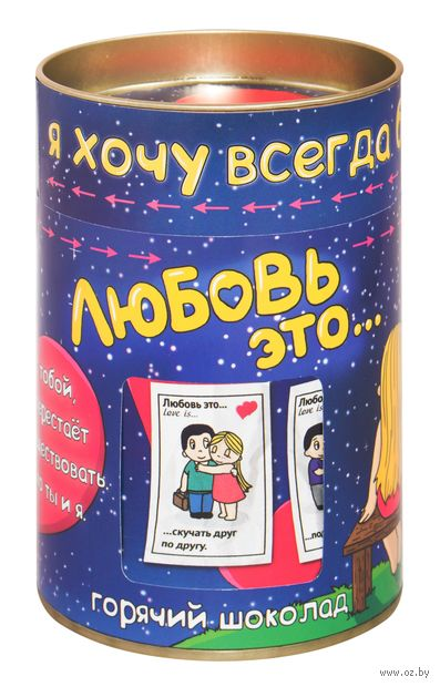 """Горячий шоколад """"ChokoCat. Любовь - это"""" (100 г) — фото, картинка"""