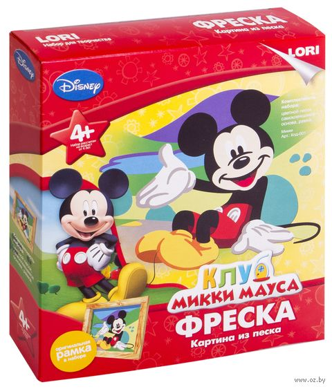"Картина из песка ""Disney. Микки"""