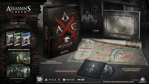 Assassin's Creed Синдикат. Грачи