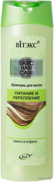 """Шампунь для волос """"Питание и укрепление"""" (470 мл)"""