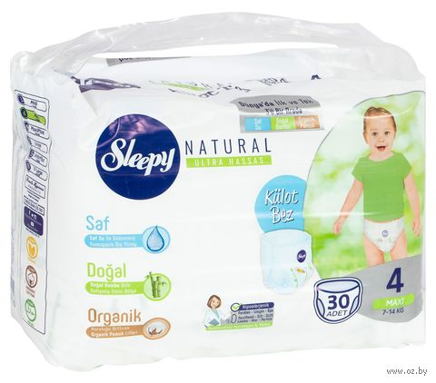 "Подгузники ""Sleppy Natural Maxi"" (7-14 кг; 30 шт.) — фото, картинка"