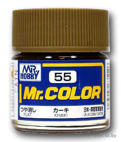 Краска Mr. Color (khaki, C55)