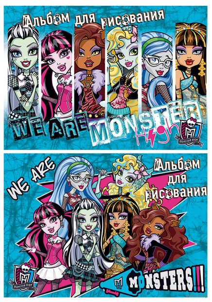 "Альбом ""Monster High"" (А4; 20 листов; арт. MH80/2)"