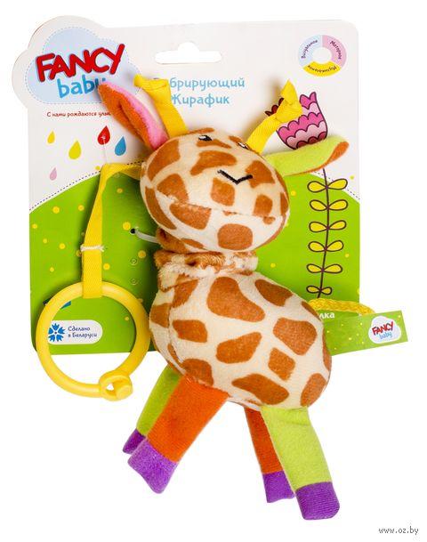 "Игрушка-подвеска ""Вибрирующий жирафик"" — фото, картинка"