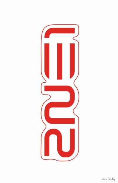 """Наклейка """"2NE1"""" (арт. 3) — фото, картинка"""