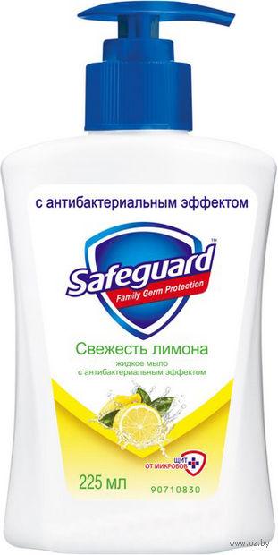 """Жидкое мыло """"Лимонная свежесть"""" (250 мл)"""