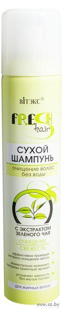 """Сухой шампунь для волос """"С экстрактом зеленого чая"""" (200 мл) — фото, картинка"""