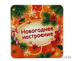 """Подставки для чашки """"Новогоднее настроение"""" (4 шт.)"""