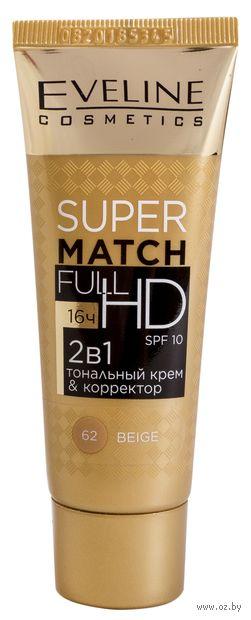 """Тональный крем-корректор для лица """"Super match full HD"""" тон: 62, бежевый — фото, картинка"""