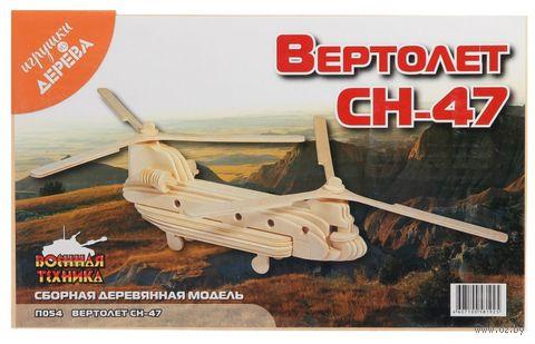 """Сборная деревянная модель """"Вертолет СН-47"""" — фото, картинка"""