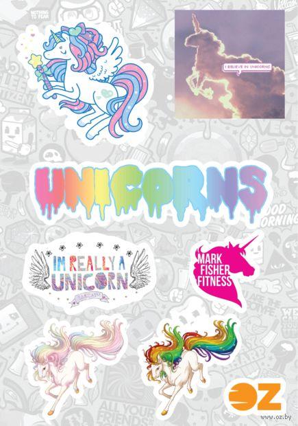 """Набор наклеек """"Unicorns"""" (А6) — фото, картинка"""