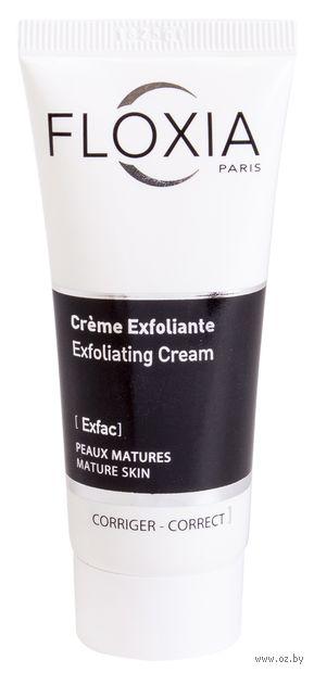 """Крем-эксфолиант для лица """"Exfac"""" (40 мл) — фото, картинка"""