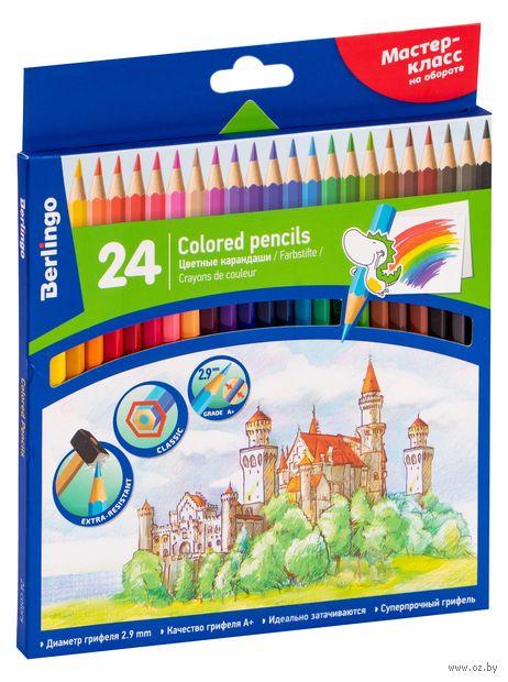 "Набор карандашей цветных ""Замки"" (24 цвета) — фото, картинка"