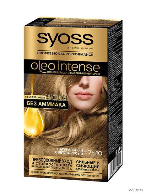 """Краска для волос """"Oleo intense"""" тон: 7-10, натуральный светло-русый — фото, картинка"""