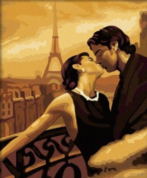 """Картина по номерам """"Поцелуй в Париже"""" (400x500 мм; арт. MG045)"""