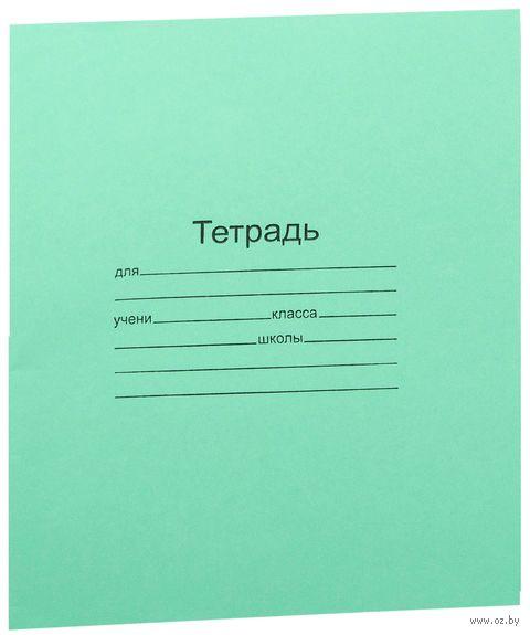 Тетрадь в частую косую линейку (А5; 12 листов)