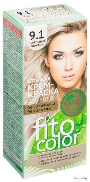 """Крем-краска для волос """"FitoСolor"""" (тон: 9.1, пепельный блондин) — фото, картинка"""