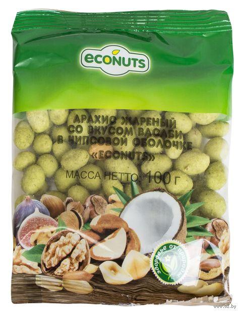 """Арахис в глазури """"Econuts"""" (100 г; васаби) — фото, картинка"""