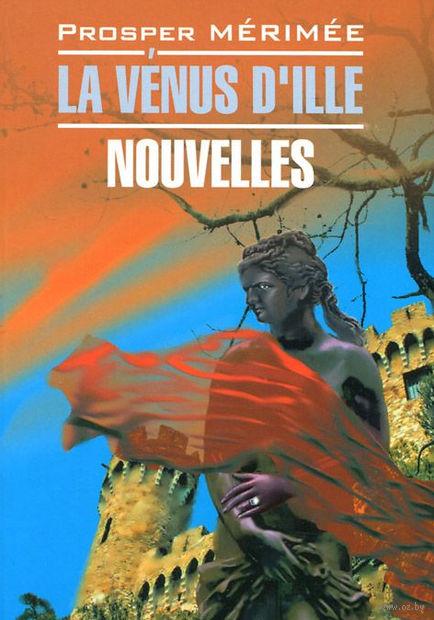 La Venus D`ille. Nouvelles — фото, картинка