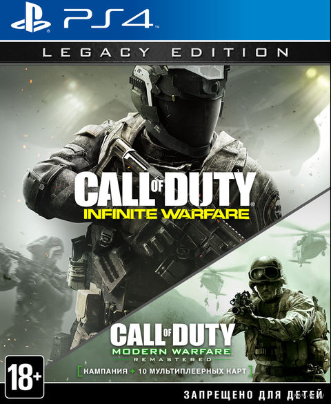 Call of Duty: Infinite Warfare. Legacy edition (PS4)