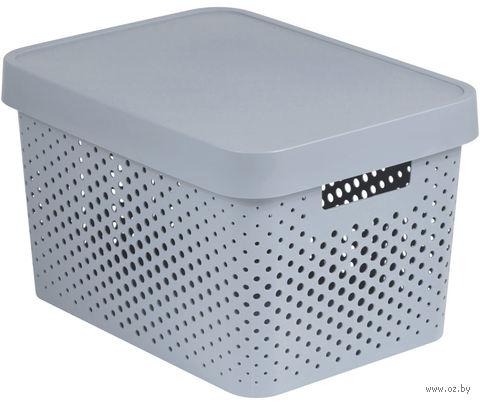 Ящик для хранения с крышкой (17 л; серый перфорированный)