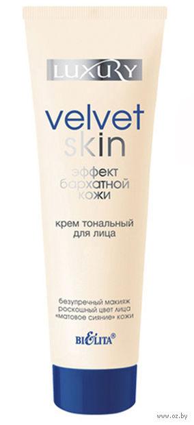 """Тональный крем для лица """"Эффект бархатной кожи"""" (тон: 02, телесно-бежевый) — фото, картинка"""