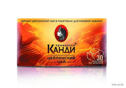 """Чай черный """"Принцесса Канди. Цейлонский"""" (30 пакетиков) — фото, картинка"""