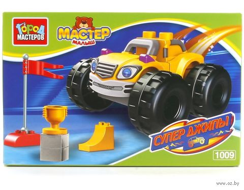 "Конструктор ""Мастер малыш. Супер джипы"" (11 деталей; арт. LL-1009-R) — фото, картинка"