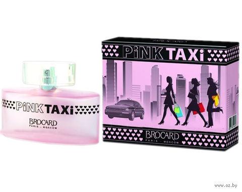 """Парфюмерная вода для женщин """"Pink Taxi"""" (50 мл) — фото, картинка"""