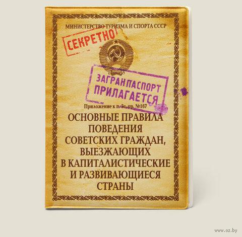 """Обложка для загранпаспорта """"Правила поведения"""" — фото, картинка"""