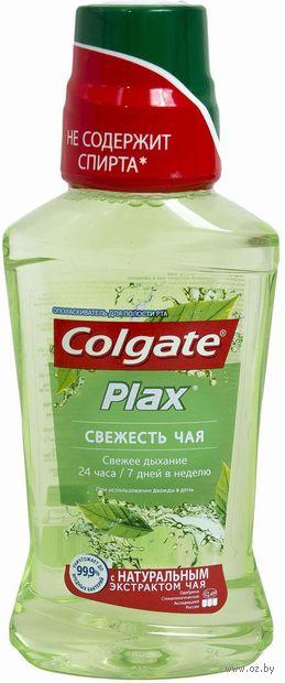 """Ополаскиватель для полости рта """"Colgate Plax. Свежесть чая"""" (250 мл) — фото, картинка"""