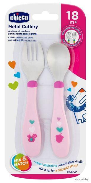 """Набор для кормления """"Metal Cutlery"""" (ложка, вилка; розовый) — фото, картинка"""