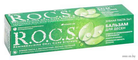 """Зубная паста """"R.O.C.S. Бальзам для десен"""" (94 г) — фото, картинка"""