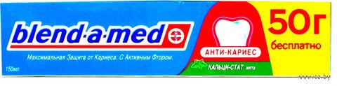 """Зубная паста """"Anti-Karies. Нежная мята"""" (150 мл)"""