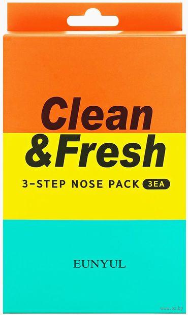 """Очищающие полоски для носа """"Трехэтапные"""" (3 шт.) — фото, картинка"""