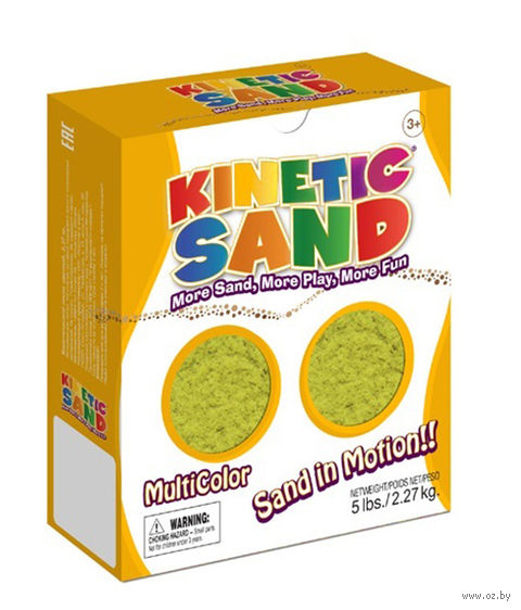 "Кинетический песок ""Kinetic Sand. Желтый"" (2,27 кг) — фото, картинка"