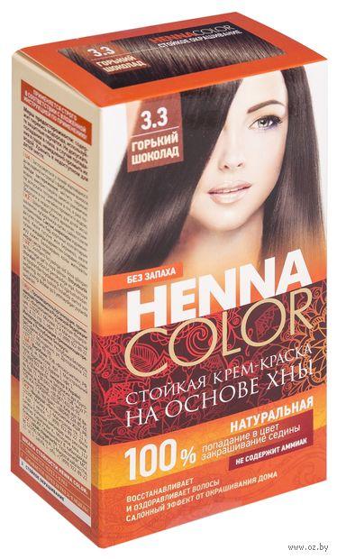 """Крем-краска для волос """"Henna Color"""" (тон: 3.3, горький шоколад) — фото, картинка"""