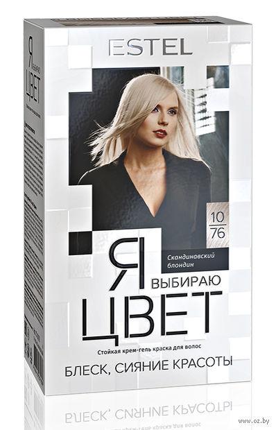 """Крем-гель краска для волос """"Я выбираю ЦВЕТ"""" (тон: 10/76, скандинавский блондин) — фото, картинка"""