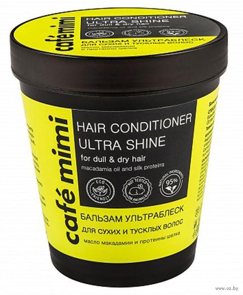 """Бальзам для волос """"Ультраблеск"""" (220 мл) — фото, картинка"""