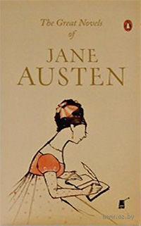 The Great Novels of Jane Austen (комплект из 6 книг). Джейн Остин