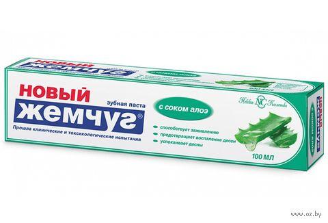 "Зубная паста ""С соком алоэ"" (100 мл)"