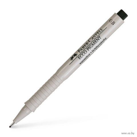 """Ручка пигментная """"Ecco Pigment"""" (0,8 мм)"""