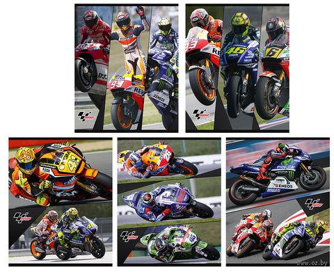 """Тетрадь в линейку """"MotoGP"""" 48 листов"""