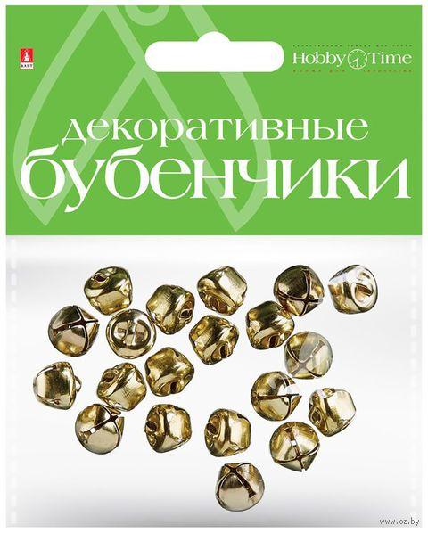 Бубенчики декоративные (10 мм; золотые) — фото, картинка