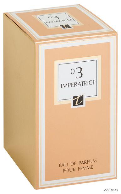 """Парфюмерная вода для женщин """"Imperatrice 03"""" (60 мл) — фото, картинка"""