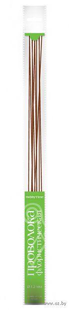 Проволока для флористики (400 мм; 10 шт.; коричневая; арт. 2-484/04) — фото, картинка