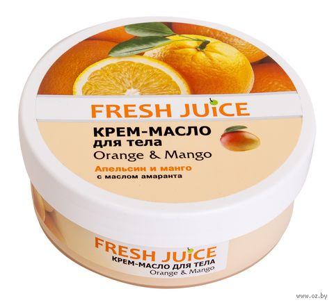 """Крем-масло для тела """"Апельсин и манго"""" (225 мл) — фото, картинка"""