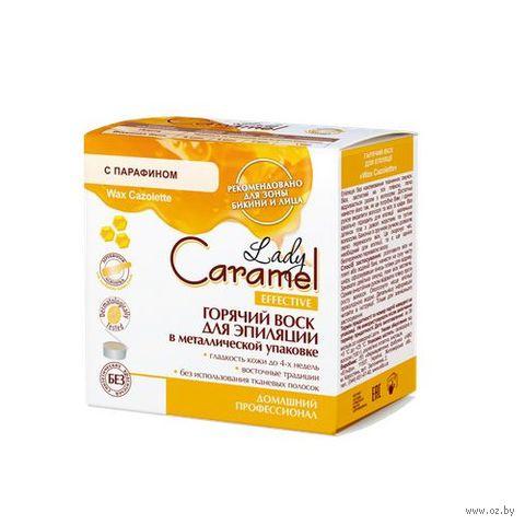 """Воск для депиляции """"Lady Caramel Effective"""" (100 мл)"""