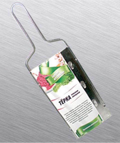 Терка для овощей (245х84 мм) — фото, картинка